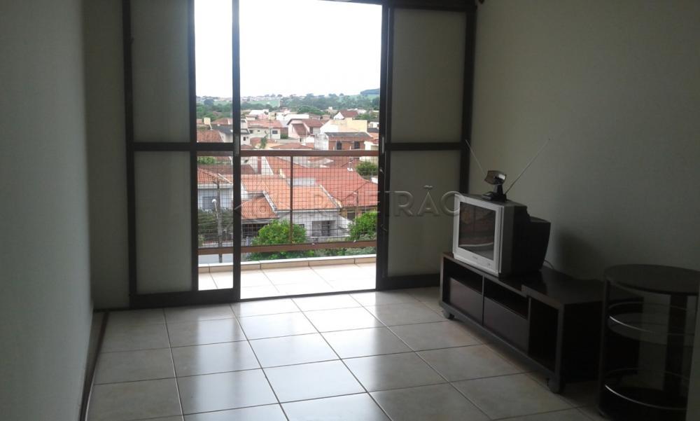 Alugar Apartamento / Padrão em Ribeirão Preto R$ 1.350,00 - Foto 1
